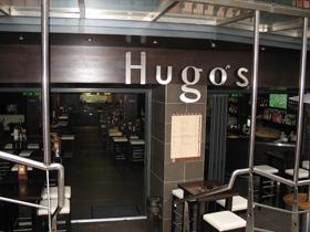 Hugos Lounge
